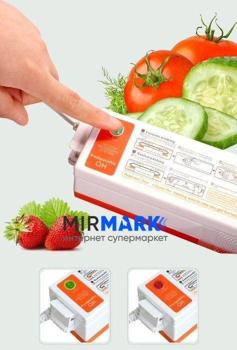 Вакуумный упаковщик qh 01 инструкция на русском гладкое нижнее белье женское купить в интернет магазине недорого
